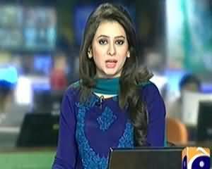 Geo News 9pm Bulletin – 18th February 2014