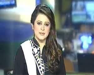 Geo News 9pm Bulletin – 18th January 2014