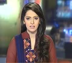 Geo News 9pm Bulletin – 18th June 2013
