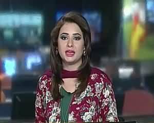 Geo News 9pm Bulletin – 18th May 2015