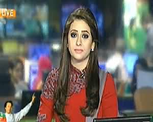 Geo News 9pm Bulletin – 18th Spetmeber 2014