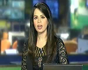 Geo News 9pm Bulletin – 19th July 2014