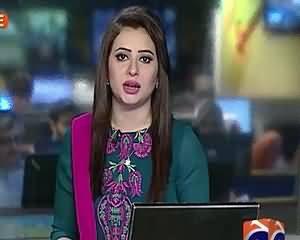 Geo News 9pm Bulletin – 19th August 2015