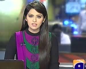 Geo News 9pm Bulletin – 19th July 2013