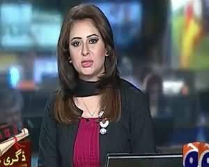 Geo News 9pm Bulletin – 19th May 2015