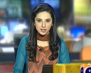 Geo News 9pm Bulletin – 19th November 2013
