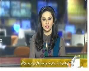 Geo News 9pm Bulletin – 1st December 2013