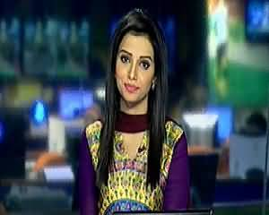 Geo News 9pm Bulletin – 1st January 2015