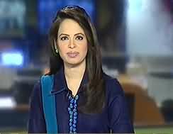 Geo News 9PM Bulletin – 1st June 2013