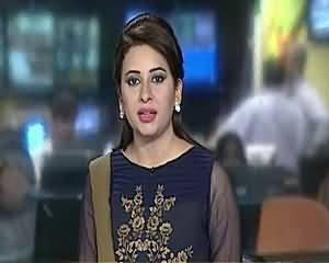 Geo News 9pm Bulletin – 1st June 2015