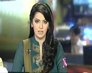 Geo News 9pm Bulletin – 1st October 2013