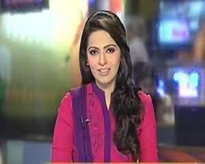 Geo News 9pm Bulletin – 1st September 2013