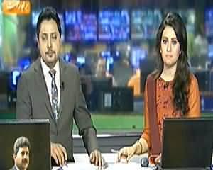 Geo News 9pm Bulletin – 20th April 2014