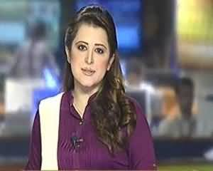 Geo News 9pm Bulletin – 20th August 2013