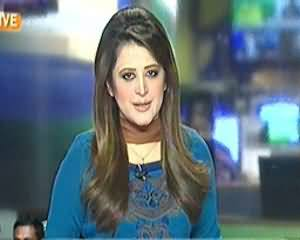Geo News 9pm Bulletin – 20th January 2014