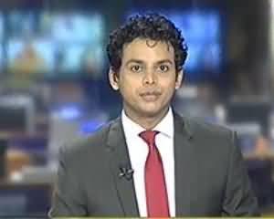 Geo News 9pm Bulletin – 20th July 2013