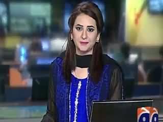 Geo News 9pm Bulletin – 20th July 2015