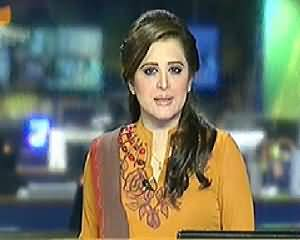 Geo News 9PM Bulletin - 20th May 2014
