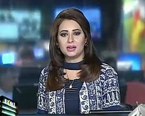 Geo News 9pm Bulletin – 20th May 2015