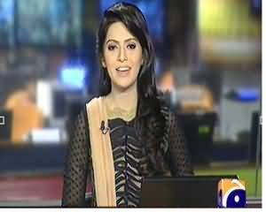Geo News 9pm Bulletin – 20th October 2013