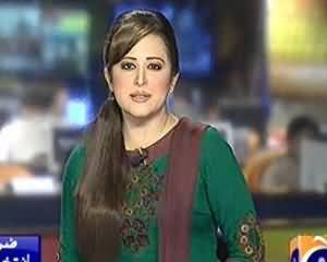 Geo News 9pm Bulletin – 21st August 2013