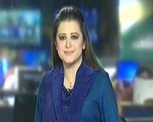 Geo News 9pm Bulletin – 21st January 2014