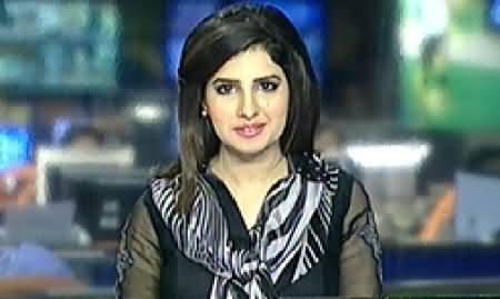 Geo News 9pm Bulletin – 21st November 2014