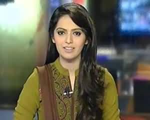 Geo News 9pm Bulletin – 21th July 2013