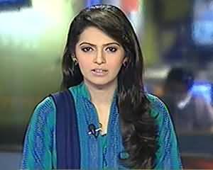Geo News 9pm Bulletin – 21th June 2013
