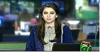Geo News 9pm Bulletin – 22nd December 2014