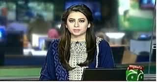 Geo News 9pm Bulletin – 22nd December 2014