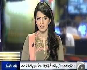 Geo News 9pm Bulletin – 22nd September 2013