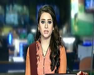 Geo News 9pm Bulletin – 23rd December 2014
