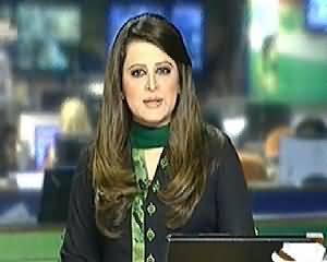 Geo News 9pm Bulletin – 23rd July 2014