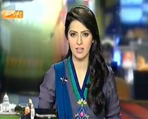 Geo News 9pm Bulletin – 23rd October 2013
