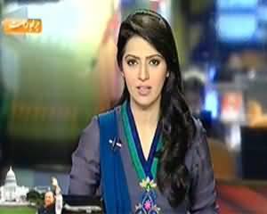 Geo News 9pm Bulletin – 23rd October 2013
