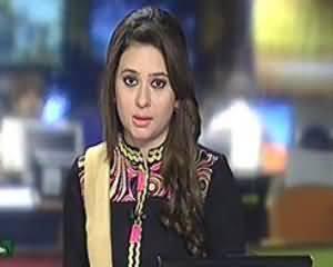 Geo News 9pm Bulletin – 23rd September 2013