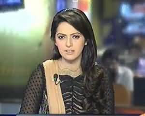 Geo News 9pm Bulletin – 24th July 2013