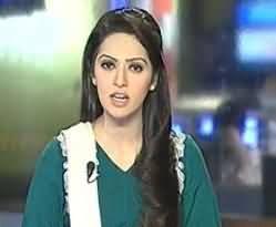 Geo News 9pm Bulletin - 24th June 2013