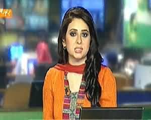 Geo News 9pm Bulletin – 24th June 2014