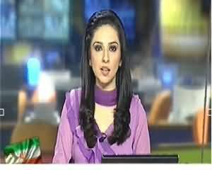 Geo News 9pm Bulletin – 24th November 2013