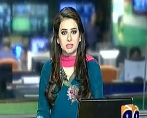 Geo News 9pm Bulletin – 24th November 2014