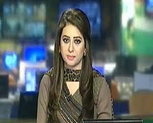 Geo News 9pm Bulletin – 24th Spetmeber 2014