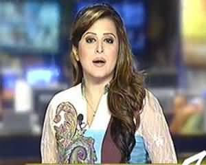 Geo News 9pm Bulletin – 25th August 2013