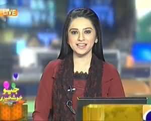 Geo News 9pm Bulletin – 25th December 2013