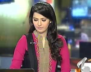 Geo News 9pm Bulletin – 25th July 2013