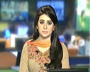 Geo News 9pm Bulletin – 25th June 2014