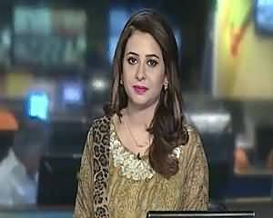 Geo News 9pm Bulletin – 25th June 2015