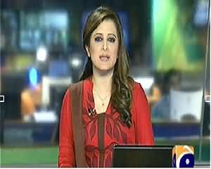 Geo News 9PM Bulletin - 25th May 2014