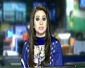 Geo News 9pm Bulletin – 25th November 2014